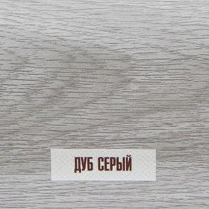 Плинтус напольный Elsi 604 Бук восточный