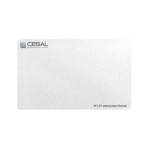 C01 жемчужно-белый
