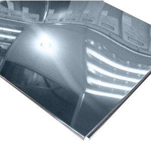 Кассетный потолок Cesal ОС Line Т-24 (Т-15) 595х595 Хром Люкс AL 0,45мм 36шт/кор.